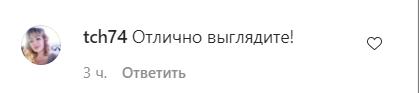 51-летняя экс-жена Бондарчука показала голую грудь на камеру. Фото