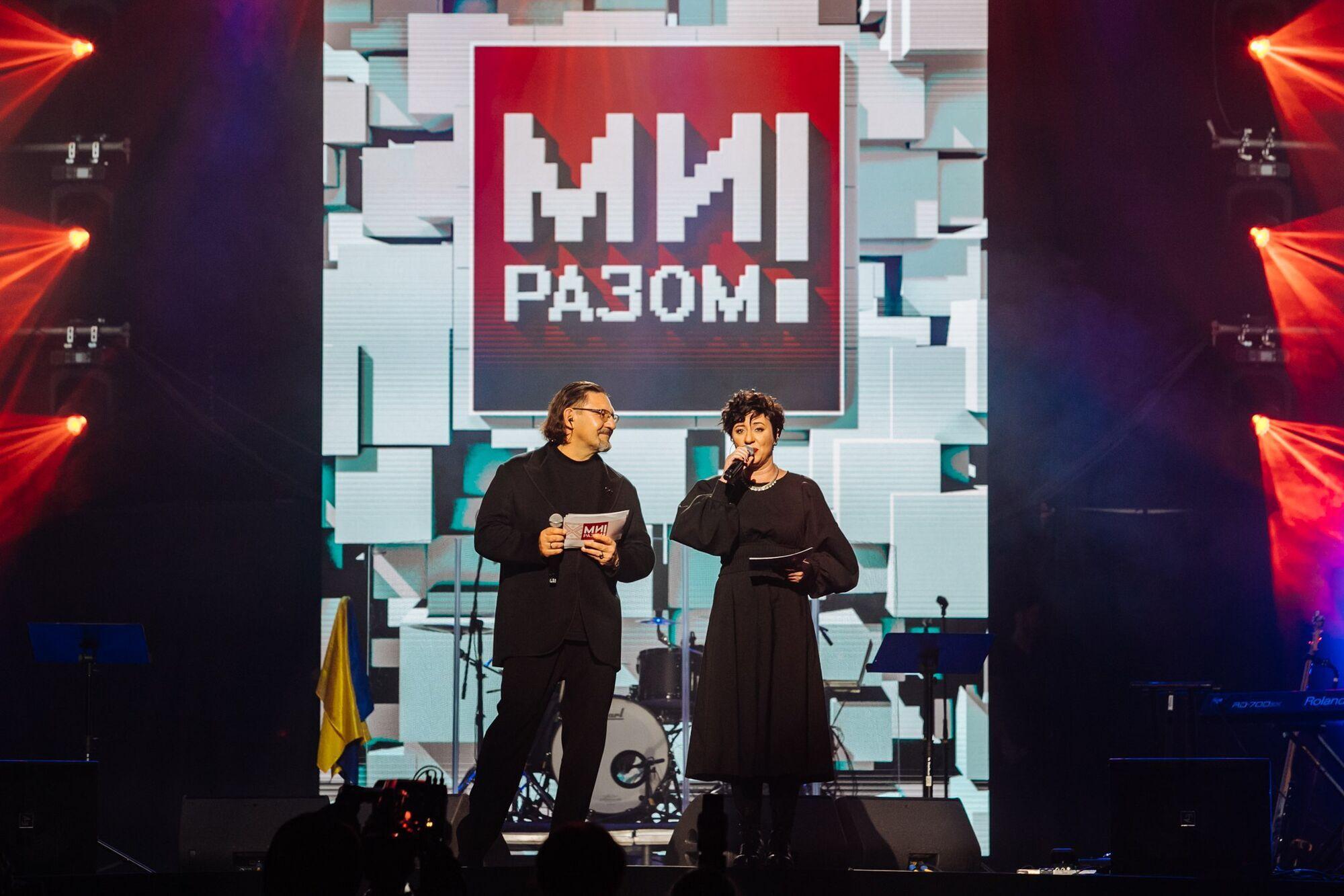 """Концерт відкрили """"голоси"""" Radio ROKS Сергій Кузін та Соня Сотник"""