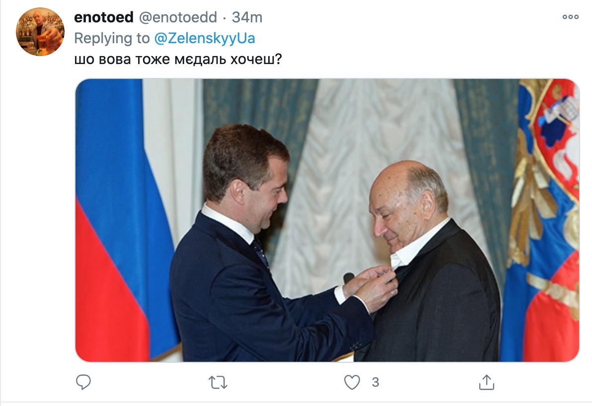Зеленскому напомнили о связи Жванецкого и Путина