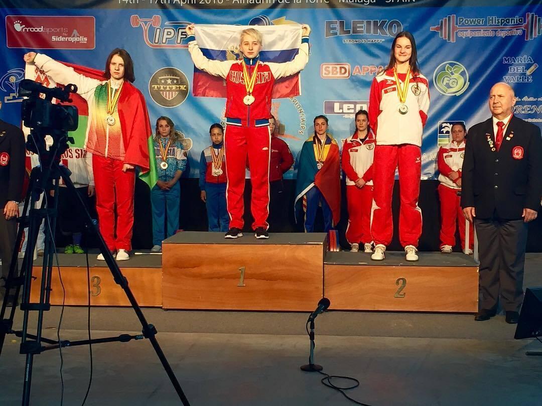 Анна Мірюкова посіла перше місце