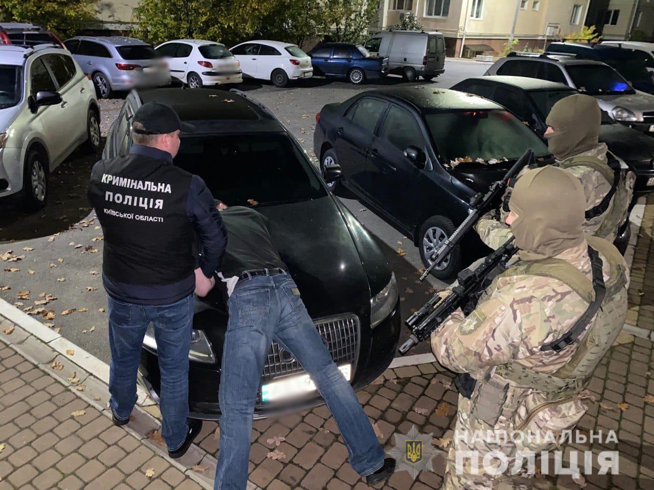 Чоловіків затримали у Київській області