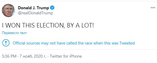 Байдена назвали президентом, но Трамп объявил о своей победе