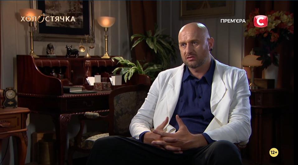 Константин Скрипачук