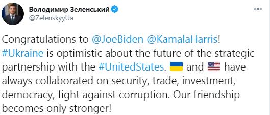 Українські політики поспішили привітати Байдена з перемогою: хто відзначився першим