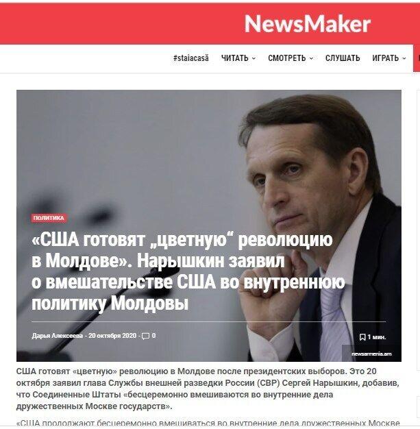 Конспірологія замість політики. Чому активізувався Наришкін, який погрожував Україні?