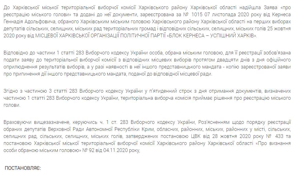 city.kharkov.ua