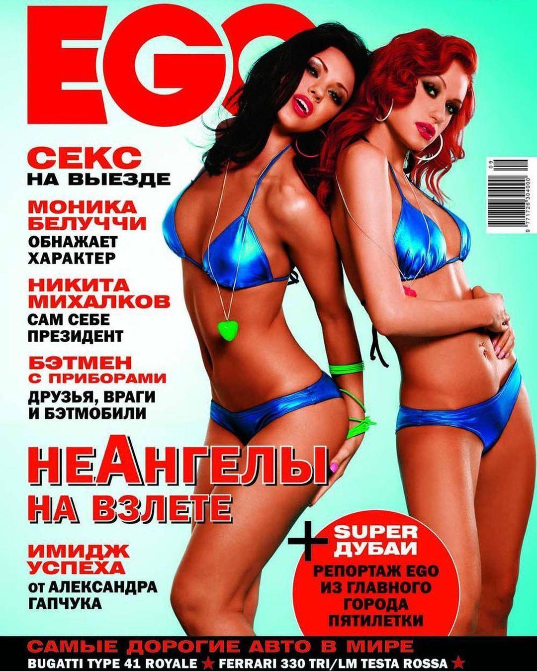 """Солистки группы """"НеАнгелы"""" на обложке журнала """"Ego"""""""