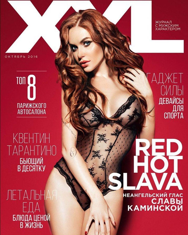 """Солистки группы """"НеАнгелы"""" на обложке журнала """"XXL"""""""