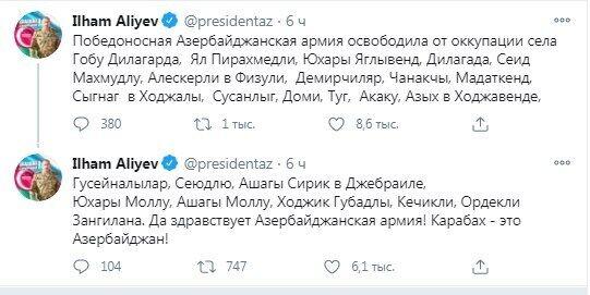 Twitter Ильхама Алиева.