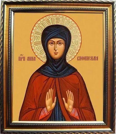 Преподобная Анна Вифинская в мужском образе была подвижницей одного из монастырей на Олимпе