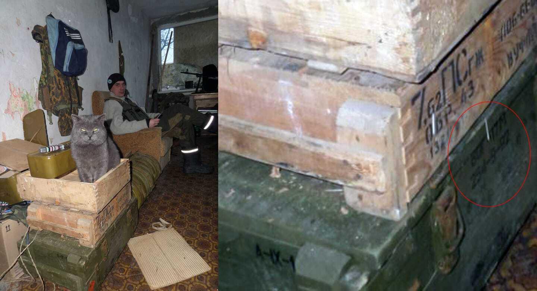 Терористи на Донбасі засвітили на фото ящик від російських ВОГ-17