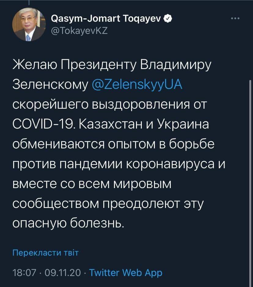 Twitter президента Казахстана.