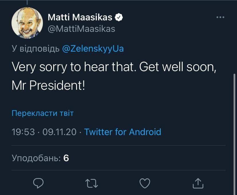 Twitter Матти Маасикаса.