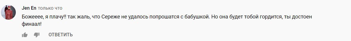 """Мельник рассказал о семейной трагедии на """"Танцях з зірками"""" и довел фанатов до слез"""
