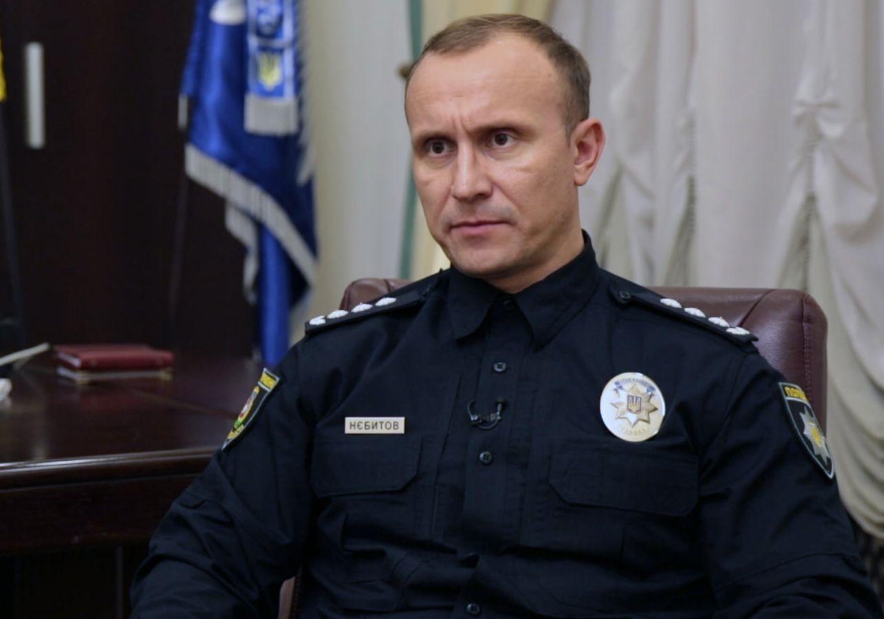 Начальник полиции Киевской области Андрей Небытов.