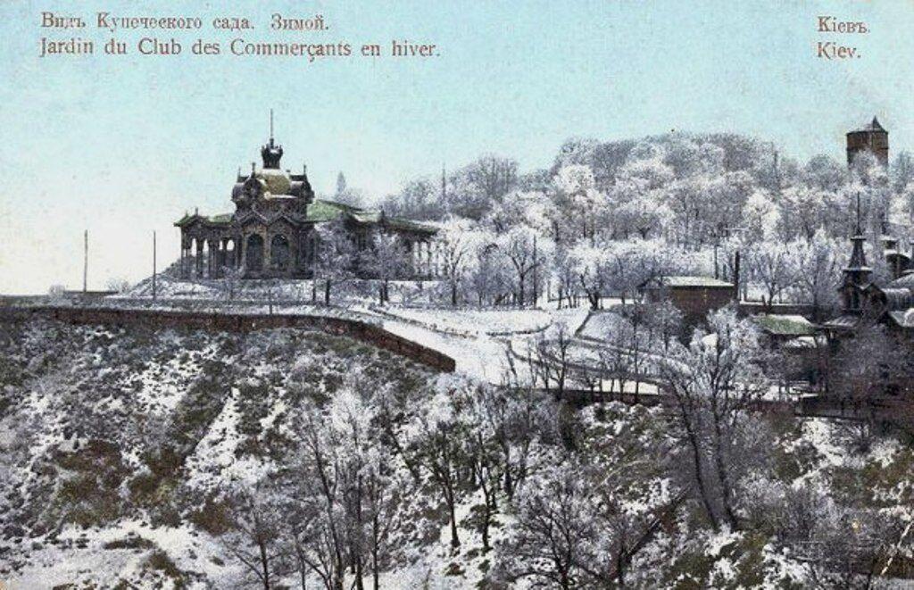 Зимовий вигляд парку Володимирська Гірка