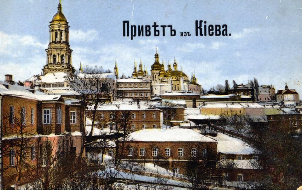 Як виглядав зимовий Київ на листівках минулого століття
