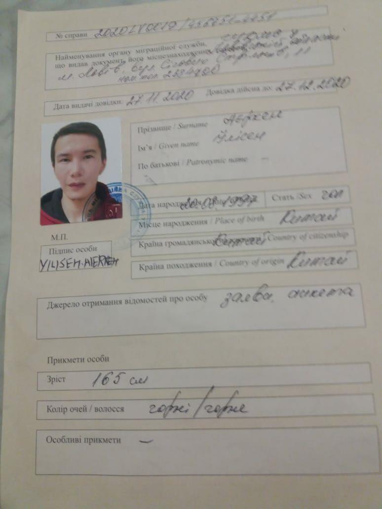 Китаец просит убежища в Украине