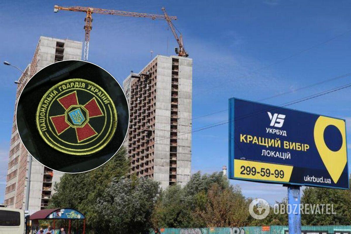 """Компания """"Укрбуд"""" Микитася вела строительство жилья для Нацгвардии, что сейчас расследует НАБУ"""