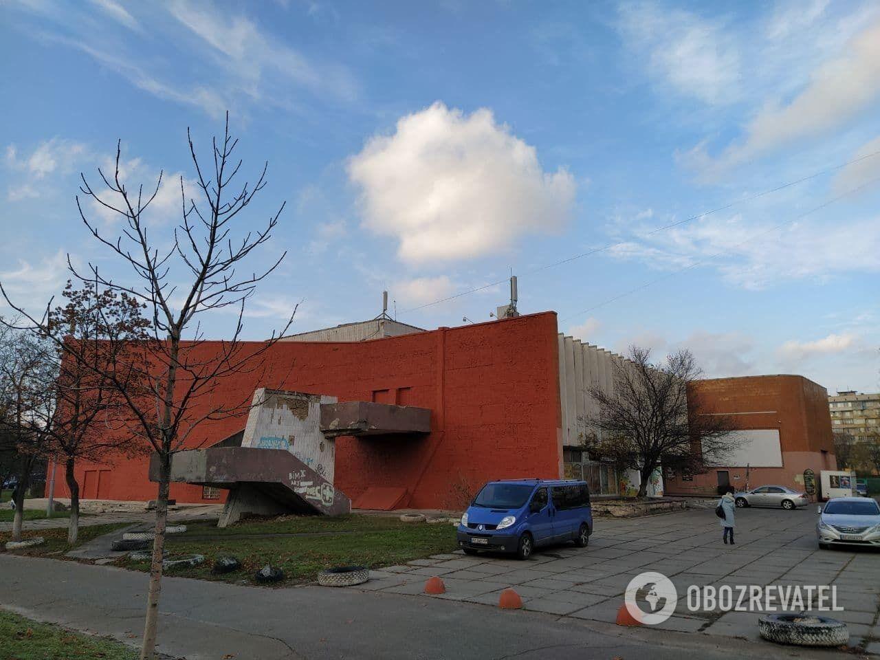 "Культурный центр ""АРТ Братислава"""