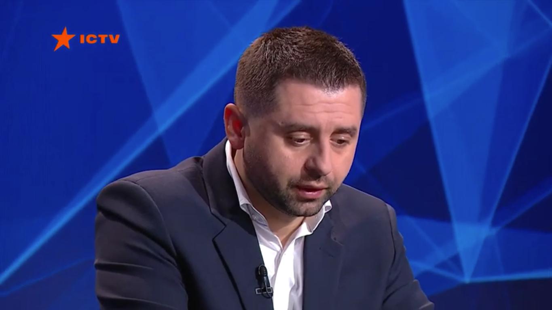 """Давид Арахамия на """"Свободе слова"""""""