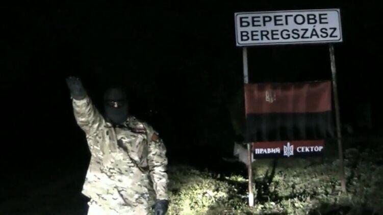 Псевдопатріотів звернувся до закарпатських угорців