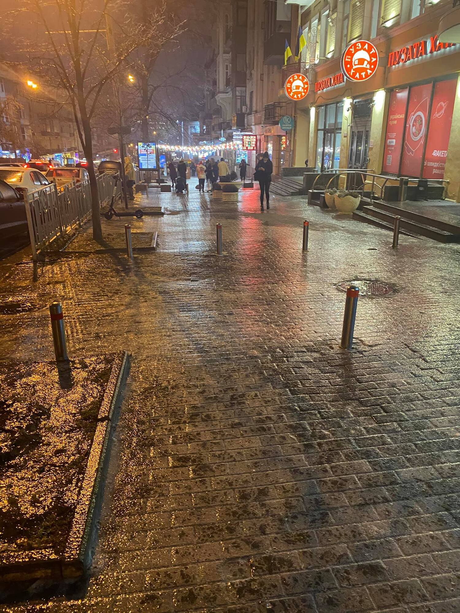 У Києві після дощу утворилася ожеледиця