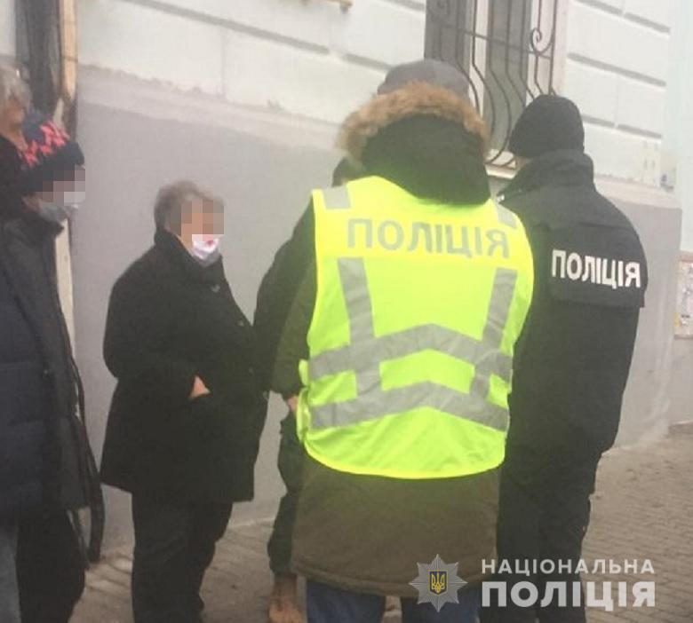 До поліції звернулися кілька постраждалих