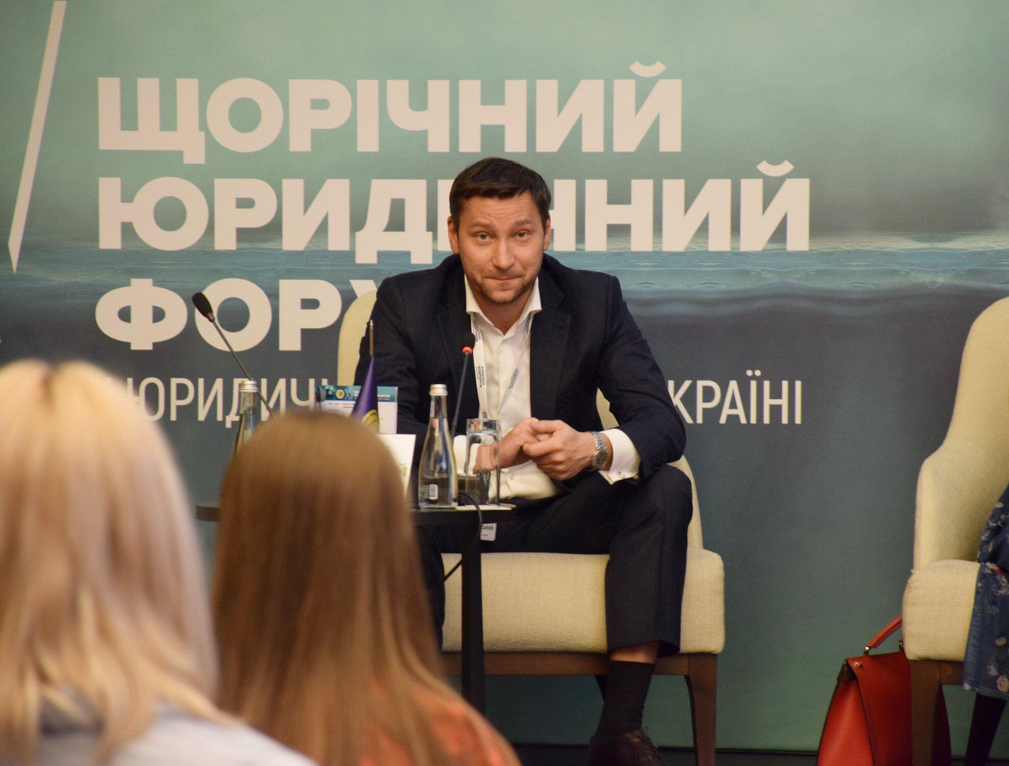 Олексій Дідковський на банківському форумі