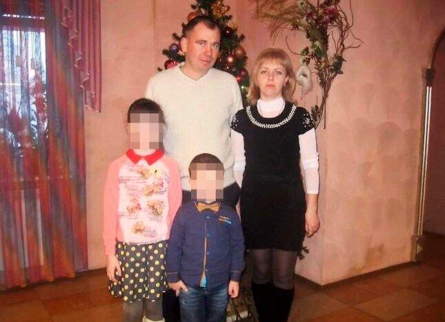 Семья Игоря Гоменюка.