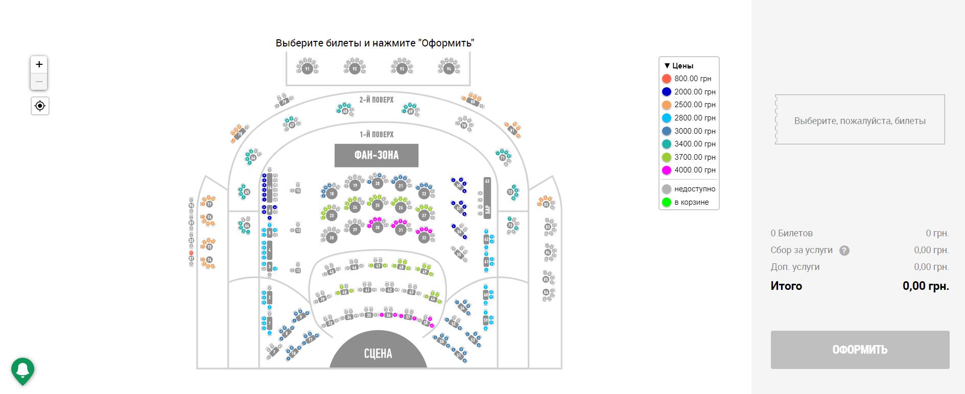 """Места на концерт """"Вечернего квартала"""" почти раскуплены"""