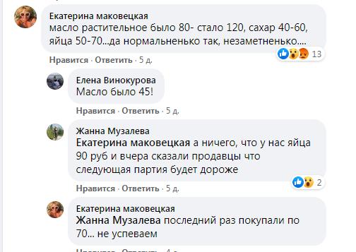 """Спочатку зникла вода, а тепер підняли ціни: жителі Криму скаржаться, що """"не про це мріяли"""""""