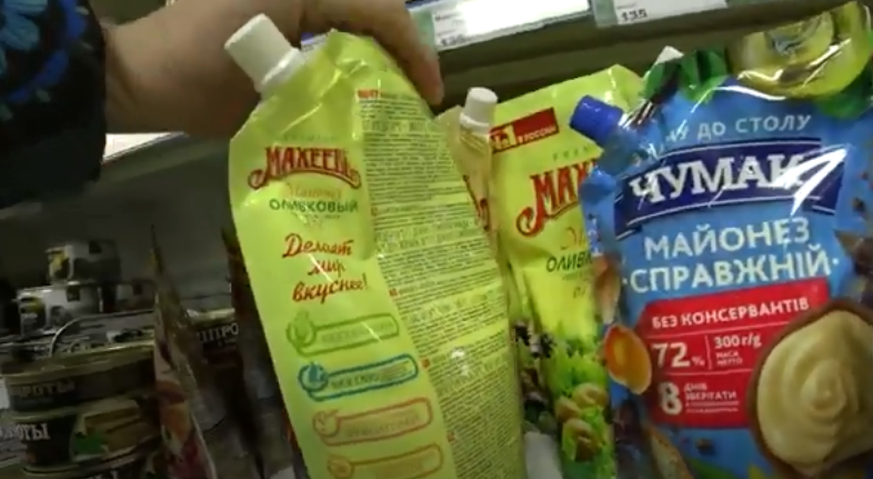 У кримському магазині є і українські товари