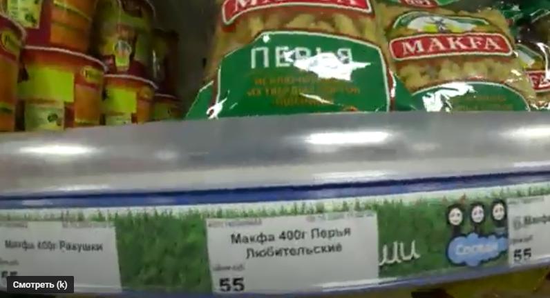 макарони