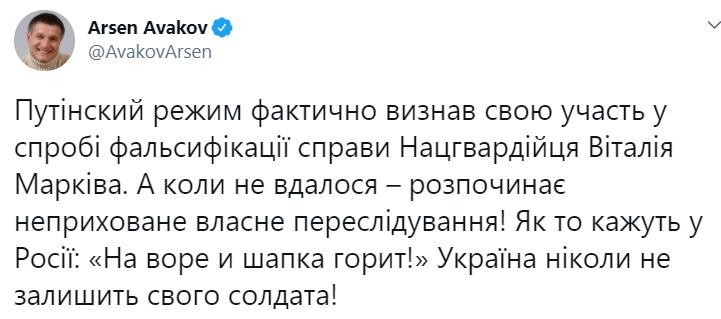 """На злодії й шапка горить"", – написав очільник МВС України"