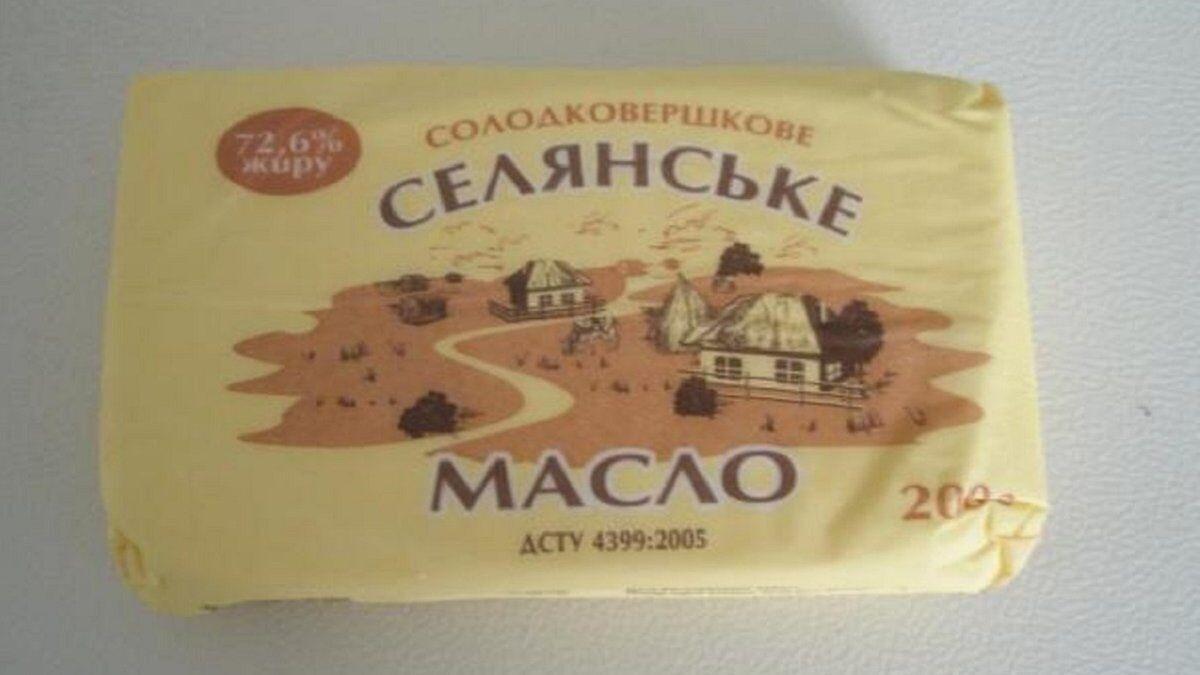 Масло Старокостянтинівського заводу