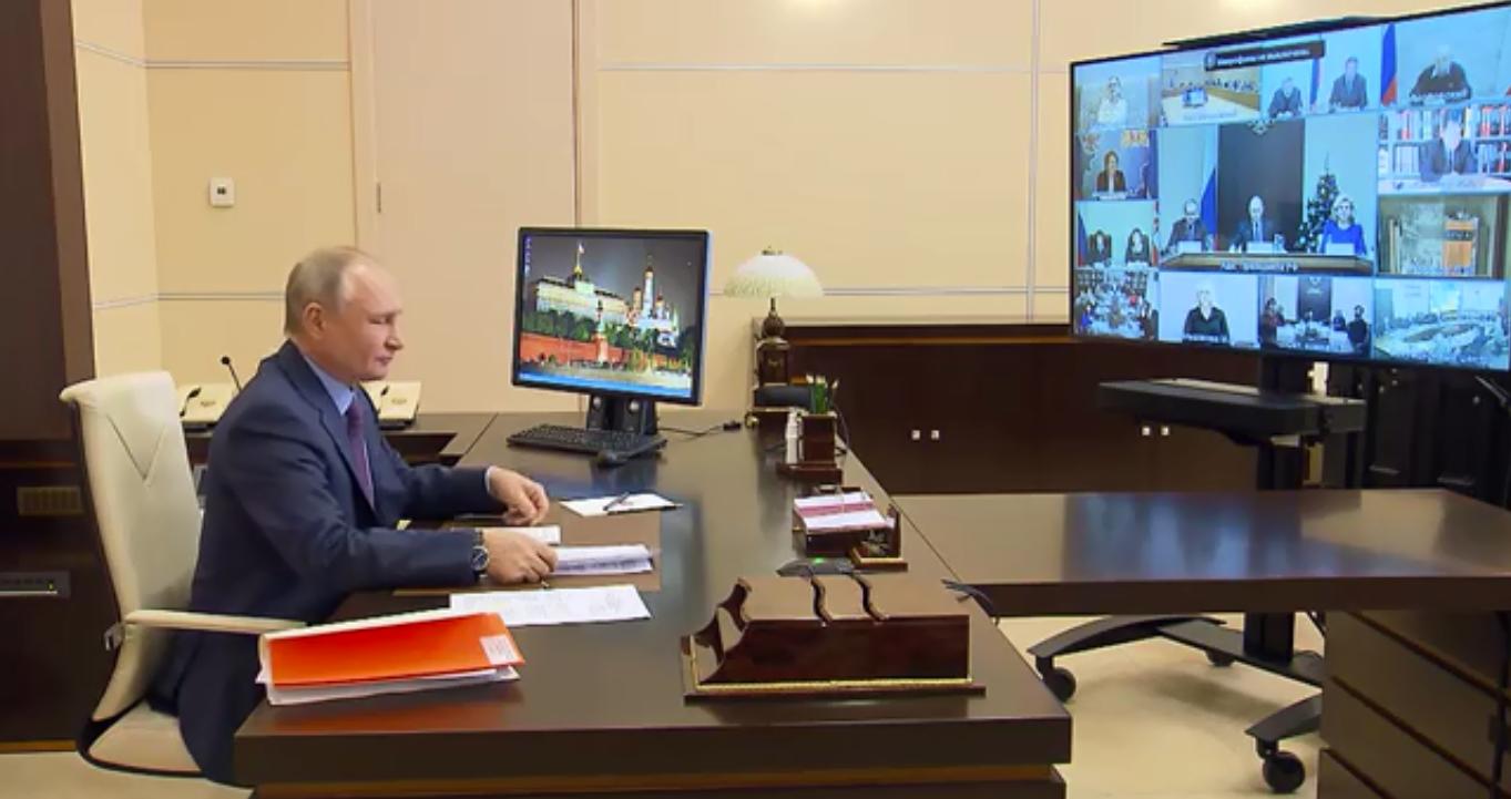 Онлайн-заседание с Путиным в День прав человека