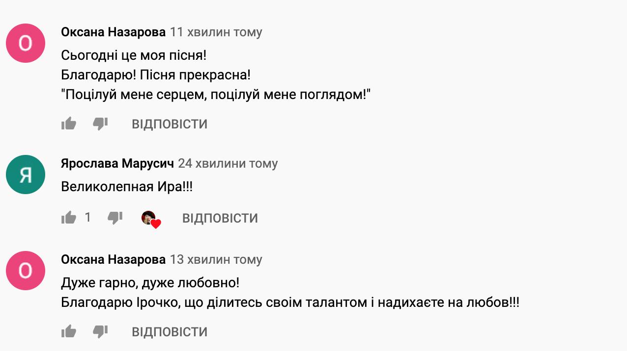 Поклонники Ирины Билык похвалили ее клип
