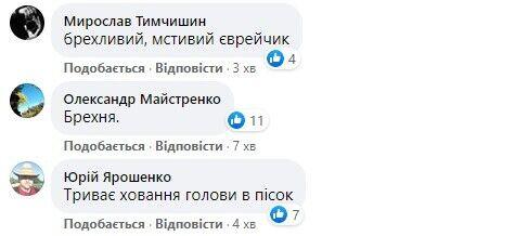 Українці заявили, що перемир'я на Донбасі немає