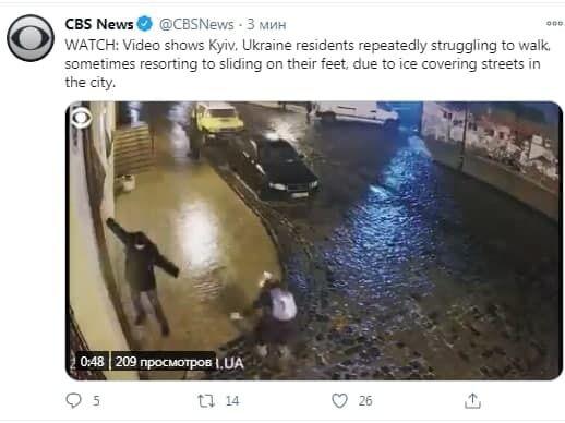 Американські медіа поділилися історією про маленьку мешканку Києва