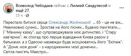 Facebook Анастасия Савицкая-Шелига.