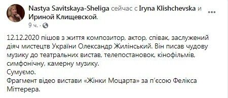 Facebook Всеволод Чебодаев.