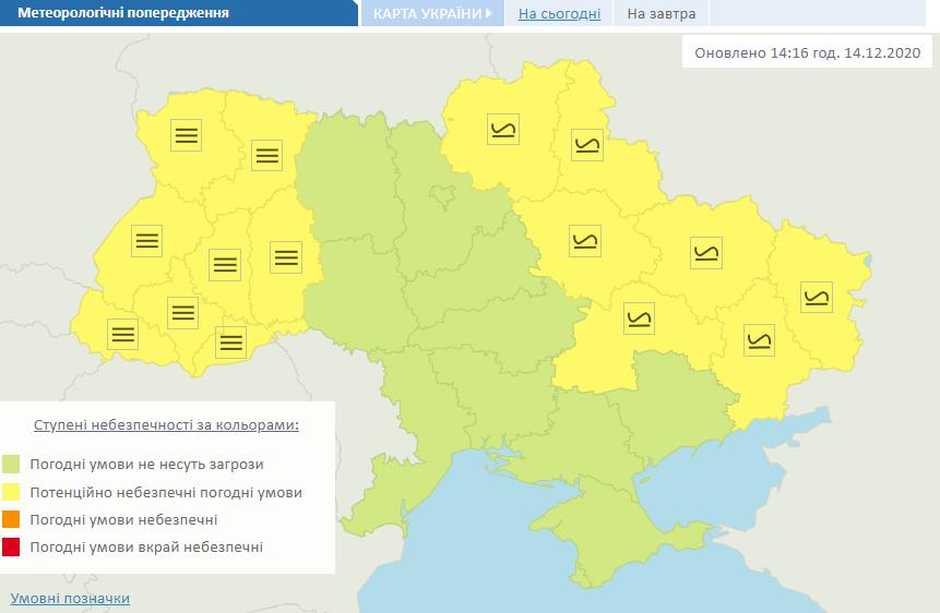 Туман (на западе) и гололед в Украине