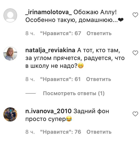 Галкіна показав Пугачову без макіяжу: як відреагували в мережі.