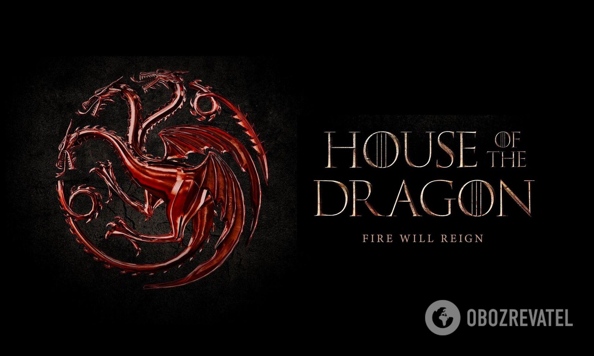 """Обкладинка серіалу """"Будинок драконів"""""""