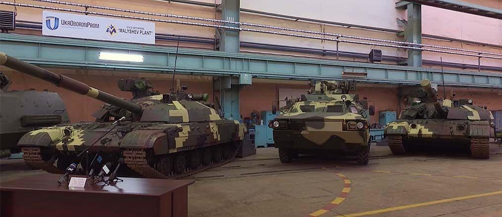 Военная техника на вооружении украинских военных