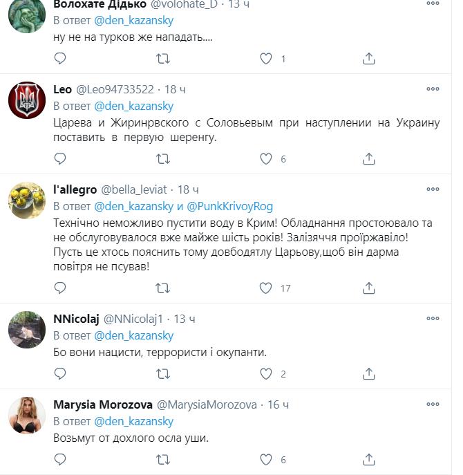 """Сторонник """"русского мира"""" заявил, что Россия """"за один шаг дошла бы"""" до юга Украины"""