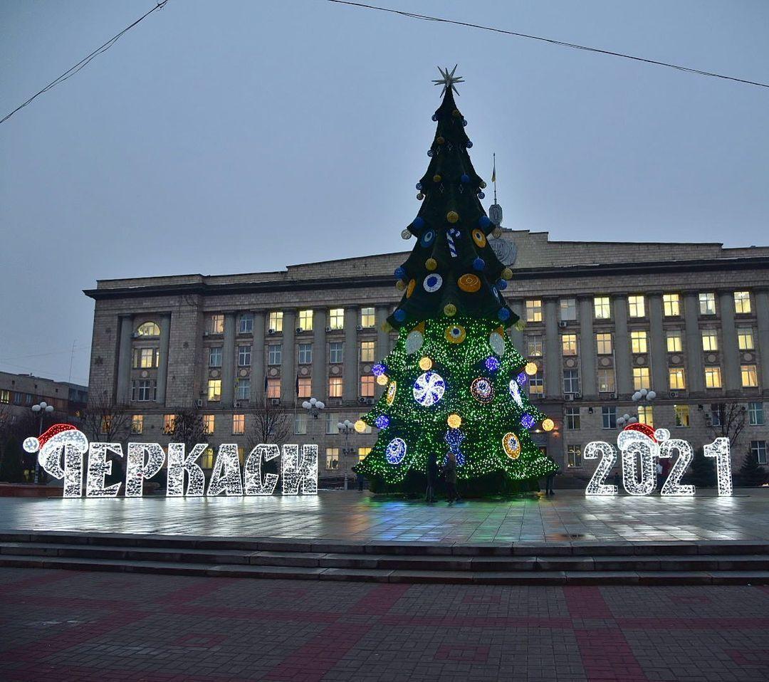 14 декабря елку зажгли в тестовом режиме