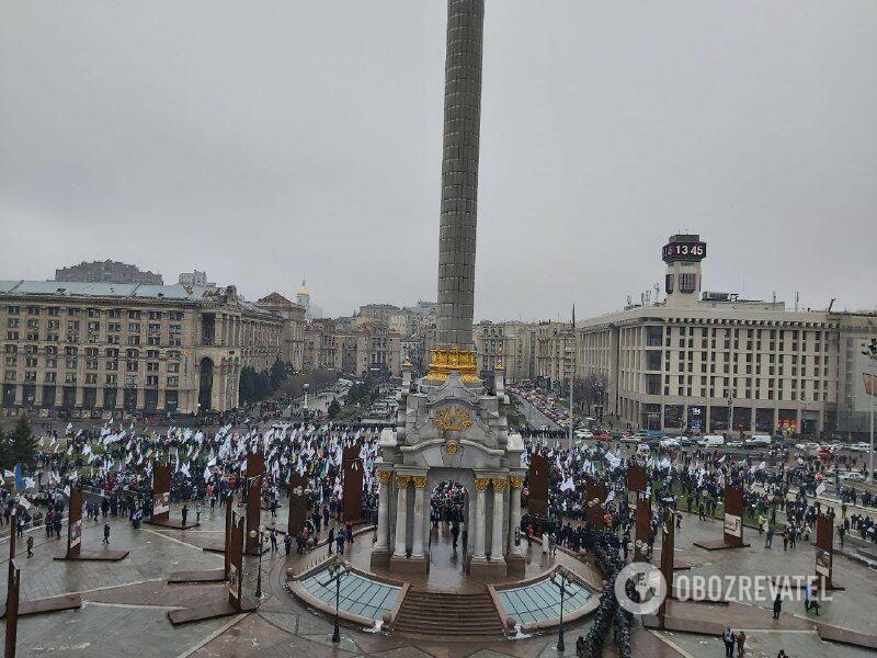Протестный митинг в Киеве