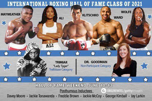 Кличко вошел в Зал боксерской славы